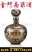 金门高粱酒老窖酒56度600ml进口清香白酒瓷瓶装保值
