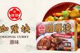 咖喱块辣味66g台湾进口块状日式咖喱土豆饭鸡肉咖喱调味料