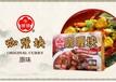 牛头牌原味咖喱块浓缩牛肉咖喱块泰式黄咖喱酱料汁调味料台湾