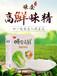 味全高鲜味精500g全素食调料纯蔬菜提取提鲜鸡精味素台湾原装进口