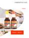 味全原味水饺寿司酱汁230g/瓶饺子拌面食蘸料纯酿造酱油