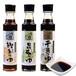 台湾味全淬酿酱油露日式酱油寿喜锅和风昆布煎鲣鱼寿司刺身蘸酱料