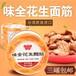 即食味全花生面筋蛋白素肉荤食品豆制品早餐小菜家常小菜台湾进口
