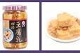 台湾原装进口江记米酱豆腐乳380g下饭佐料进口腐乳南腐乳甜豆腐乳