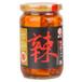 臺灣名產佐餐正宗臺灣食品調味品江記蒜味豆腐乳380g醬料配粥下飯