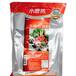 台湾原产小磨坊大骨高汤粉1kg调味煲汤猪骨浓汤火锅底料袋装商用