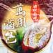 台湾庙口小吃茶叶蛋卤包小磨坊万用卤包调味料五香卤水猪蹄卤肉料