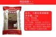 小磨坊冷研黑胡椒粉28g素食去腥提味家庭烹饪调味香辛料