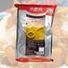 小磨坊印度咖喱粉黄咖喱炒饭腌肉火锅西餐调味料商用原装进口