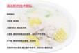 小磨坊洋葱粉袋装蛋黄酱汤料商用去腥增香牛排腌肉食用粉台湾进口