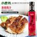台湾小磨坊葱烧酱汁日式照烧汁鸡肉饭蘸酱精选原料一酱多用