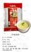 台湾小磨坊乳香玉米浓汤粉速食羹汤西餐厅牛排店汤料大包装商用