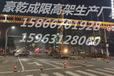 西宁智能升降限高架厂家维修厂家青海固定限高架限高杆智能升降系统