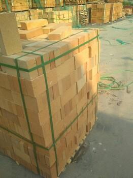 我公司专业生产耐火砖,高铝砖,浇注料,耐酸砖等耐火材料