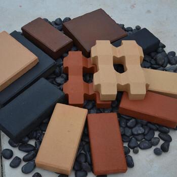 红色烧结砖景观砖红色陶土砖浅深灰色烧结砖便道人行道砖厂家直销量大优惠