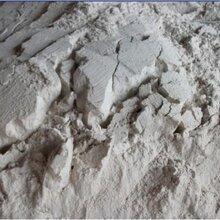 水玻璃型耐酸水泥耐酸胶泥防腐耐酸水泥厂家图片