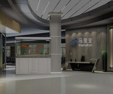 深圳市马里亚水族有限公司
