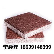 寧彤陶瓷透水磚哪種好6種常用的陶瓷透水磚推薦圖片