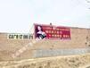 铜川墙体广告铜川乡村广告创新是流动的盛宴
