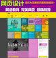 郑州网页设计培训,网页设计要学什么?#35745;? /> <span class=