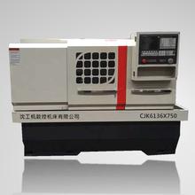 ck6136数控车床厂家直销液压卡盘方便快捷独立主轴图片