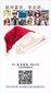 2019圣誕節微信頭像戴上圣誕帽,教你一招自己作不求人!微信操作方便圖片