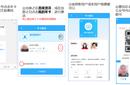 阜阳文旅惠民卡重磅上线168元,中秋国庆旅游更省钱八里河图片