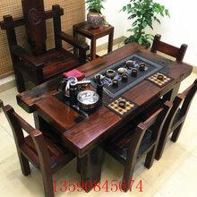 老船木茶台老船木茶桌椅组合批发经典老船木小茶桌整装图片
