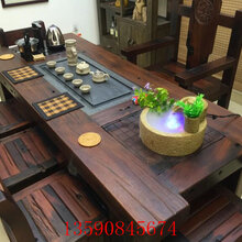 老船木茶桌新中式实木家具船木茶桌椅组合功夫茶几茶台图片