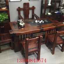 老船木茶桌椅组合中式复古实木茶桌个性简约小茶桌阳台户外小茶几图片