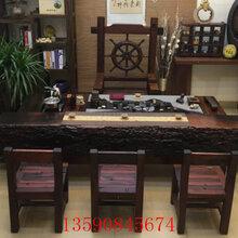 老船木茶桌椅组合简约现代家用实木茶几功夫茶艺泡茶台图片