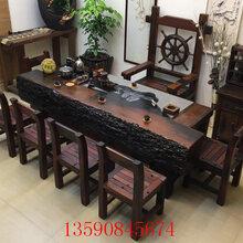 老船木茶桌茶台户外客厅会客茶桌椅组合功夫茶台纯正老船木图片