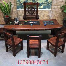 实木茶几阳台茶艺桌客厅复古中式茶台功夫茶桌户外个性老船木家具图片