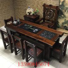 中式复古功夫茶几桌椅船木茶台厚重茶几老船木茶艺桌椅组合定制图片