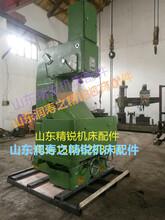 M4215珩磨機立式珩磨機床小型內孔珩磨機床汽車發動機維修專用磨床精度高圖片