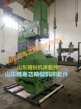 M4215珩磨機立式珩磨機床小型內孔珩磨機床汽車發動機維修磨床精度高