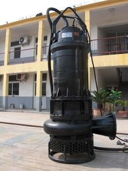 泵城直销潜水抽沙泵自带搅拌叶轮排浆浓度大效率高