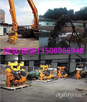 大口径挖掘机河道渣浆泵山东江淮JHW优质服务