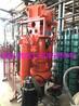 勾机耐磨排污泵