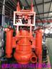 钩机耐磨砂浆泵