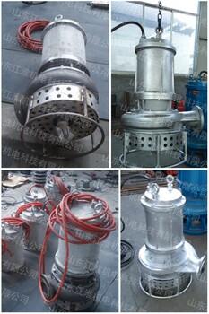 水库清理电动抽砂泵潜水沙浆泵种类齐全