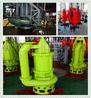水库抗造小型抽沙泵水库电动潜水吸泥泵厂家批发