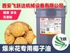 質量好的爆米花機在哪里能買得到西安爆米花機批發市場
