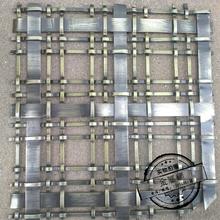 装饰材料隔断屏风网钢丝网吊顶网幕墙铁丝网斜方编织装饰网图片