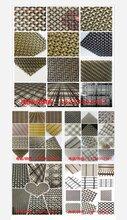 不锈钢本色网金属丝网隔断屏风吊顶网网帘古铜色金色幕墙装饰网