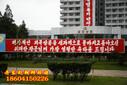 朝鮮旅行社,朝鮮定制游,丹東旅行社那家最好,朝鮮國際旅行社網站圖片
