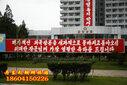 辽宁丹东市口岸往返朝鲜边境城市新义州境外一日游图片
