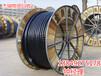 懷化電纜回收(電線回收)根據出銅率計算價格-實在可靠