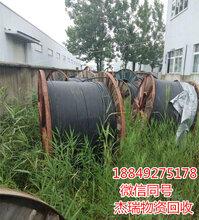 大兴安岭电缆回收黑龙江废旧电缆回收价格-逐年上涨图片