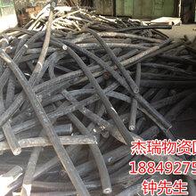 绥化电缆回收各种废铜线回收信息.参考价格-介绍图片